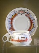 Imperial Porcelain Boutique